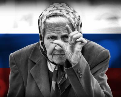 Мытарства и наглость в Пенсионном фонде Гагаринского района Севастополя