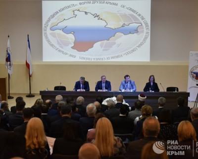 На пятилетие «Русской весны» в Крым приедут политики из Франции