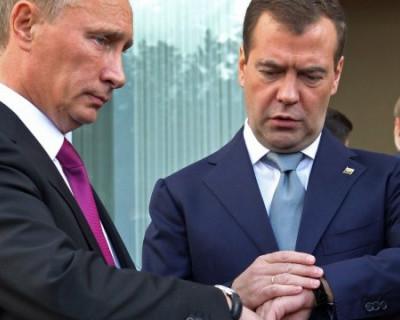 Какие часы носят Путин, Медведев, Шойгу, Лавров и коммунист Зюганов
