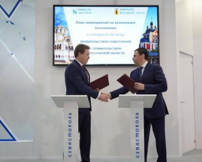 В Сочи подписана дорожная карта для Севастополя и Ярославской области
