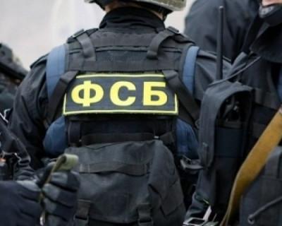 Что изъяла ФСБ у экстремистов в Крыму? (ВИДЕО)