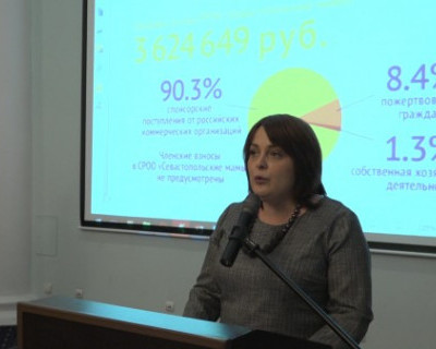 Планы «Севастопольских мам» на 2019 год (ВИДЕО)