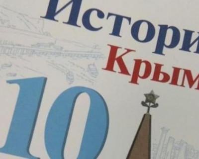 В Крыму разгорелся скандал! Крымские татары названы «пособниками Гитлера»