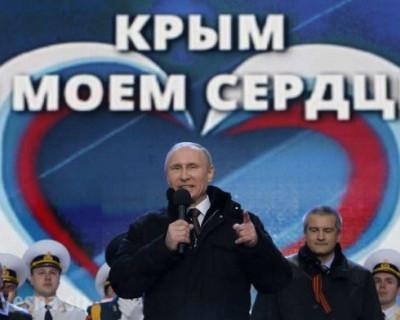В Севастополе организаторы мероприятий в честь «Русской весны» пригласили Владимира Путина