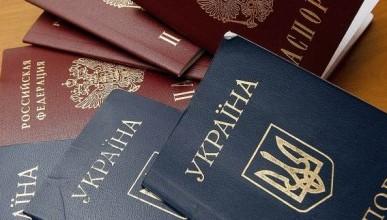 Украинцы массово скупают паспорта у жителей Крыма всего за 150 долларов