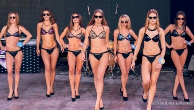 В Севастополе будут выбирать красавицу 2019 года
