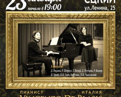 Единственный концерт! Итальянская оперная вокалистка Stefania Donzelli в Севастополе!