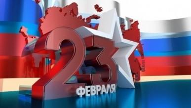 Россияне получат на 23 февраля не те презенты, которые ждут