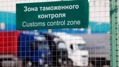 С 1 сентября на въезде в Крым начнут действовать правила таможенного союза относительно оформления транспортных средств.