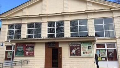 Сколько человек посетили учреждения культуры Севастополя за 2018 год?
