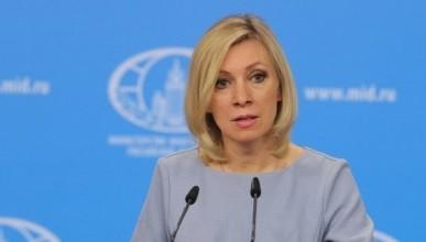 Мария Захарова о возможной провокации Украины возле Крымского моста