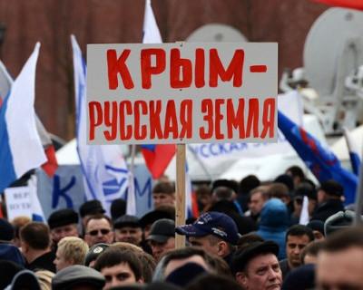 Украина получит свои деньги из Крыма, когда рак на горе свистнет