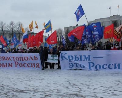 Пять лет назад в Киеве произошёл переворот, который подвёл черту под украинским периодом в истории Крыма