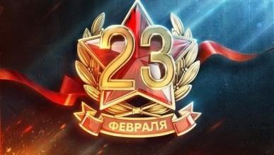 «Наш Севастополь» поздравил ветеранов Вооруженных сил с 23 февраля