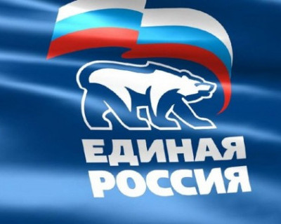 «Единая Россия» выбрала новых секретарей в районах Севастополя