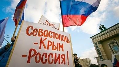 В Крыму гимн России поют и в караоке