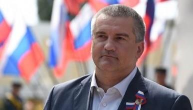Глава Республики Крым Сергей Аксенов поздравляет крымчан с Днём защитника Отечества