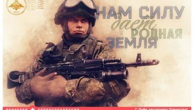 Министерство обороны России выпустило к 23 февраля открытки с военными шутками (ФОТО)