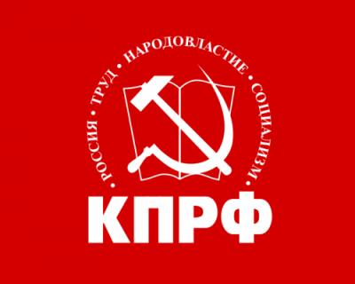 Севастопольский городской комитет КПРФ поздравляет с Днём защитника Отечества