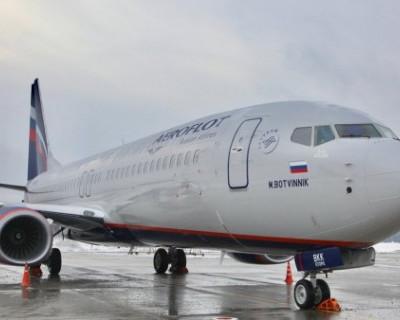 В России начинают действовать новые правила посадки в самолёт