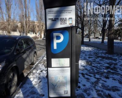 Бесплатных парковок в Севастополе по-прежнему нет