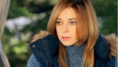 Генпрокуратура Украины угрожает Наталье Поклонской пожизненным заключением