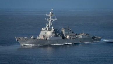Американский военный корабль обогнул Крым по большой дуге