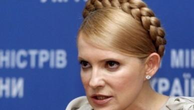 СРОЧНО! Юлия Тимошенко перешла в наступление