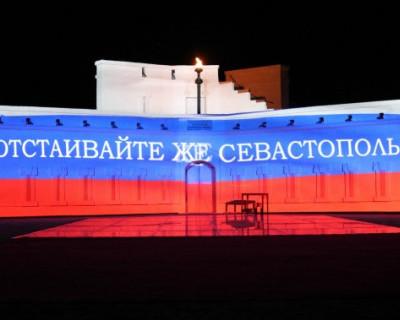 «Русская весна» в Севастополе