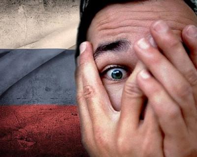 Чего боятся жители России?