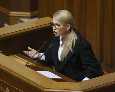 Юлия Тимошенко призвала готовиться к «возвращению Крыма»