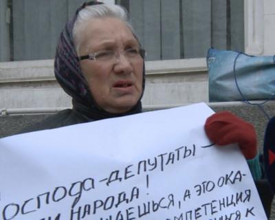 Севастопольцы начали выходить на одиночные пикеты к Законодательному собранию Севастополя