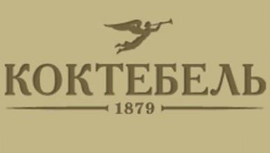 Минсельхоз Крыма проводит инвентаризацию договоров аренды имущества завода марочных вин и коньяков «Коктебель».