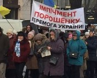 Украинцы снова вышли на Майдан