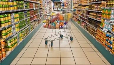 Житель Крыма пытался «угнать» продуктовую тележку из магазина