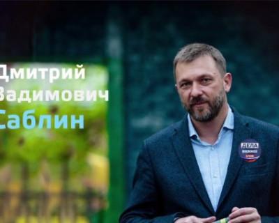 Человеком месяца по версии «ИНФОРМЕРа» стал Дмитрий Саблин