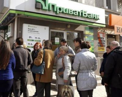 Работа по возврату украинских вкладов крымчанам будет продолжена