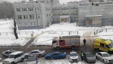 СРОЧНО! Возле российской школы снова стреляют