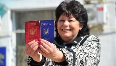 Крымчан с украинским гражданством попросят на выход