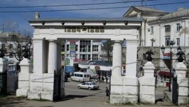 «Воображаемая геометрия времени» в Севастополе