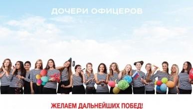"""""""Путинский"""" календарь"""