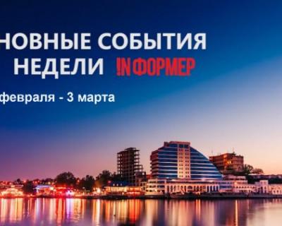 Что случилось на этой неделе в Севастополе? (ВИДЕО)
