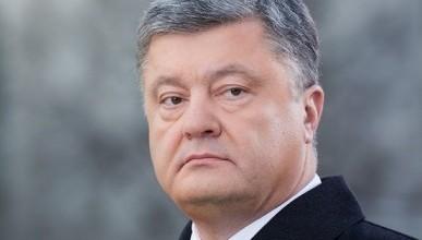 Самые скандальные выходки украинского Порошенко (ВИДЕО)