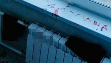 Уроженец Крыма изнасиловал пятилетнего сына, а затем избавился от жены