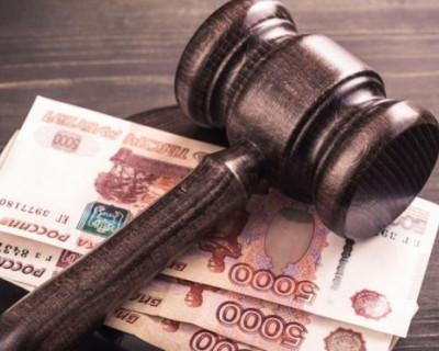 За что ещё севастопольцев будут штрафовать от 1 до 3 тыс рублей?