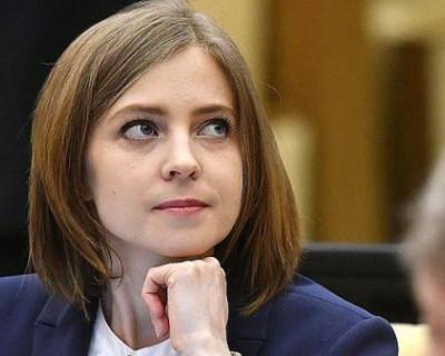 Наталья Поклонская рассказала о своих сбережениях в иностранном банке