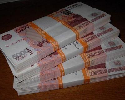 """В Севастополе оштрафовали """"Крым - А"""" на 500 000 рублей"""