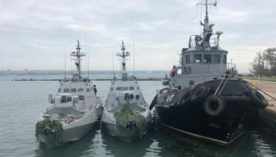 США намерены пополнить флот Украины к новой провокации у берегов Крыма