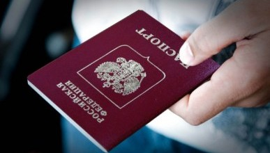 С 1 апреля жителям ДНР и ЛНР начнут выдавать российские паспорта