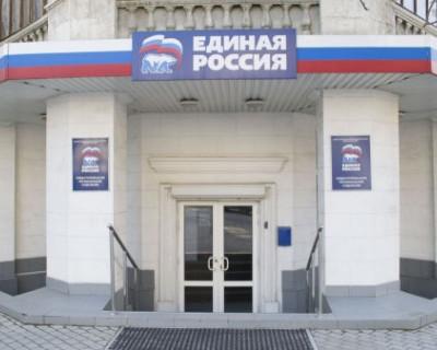 Севастопольских единороссов ожидает чистка партийных рядов